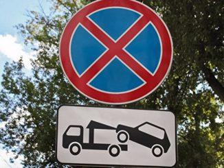 паркування на вулицях столиці
