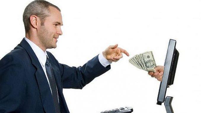 подать онлайн-заявку на кредит